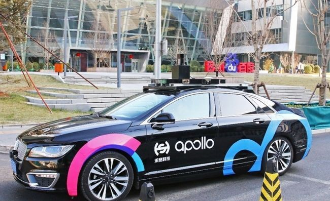 [MOOC] Apollo Lessons on Self-Driving Cars